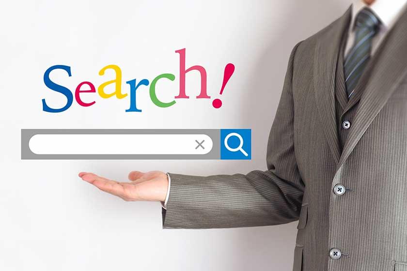 検索キーワードを把握しておく