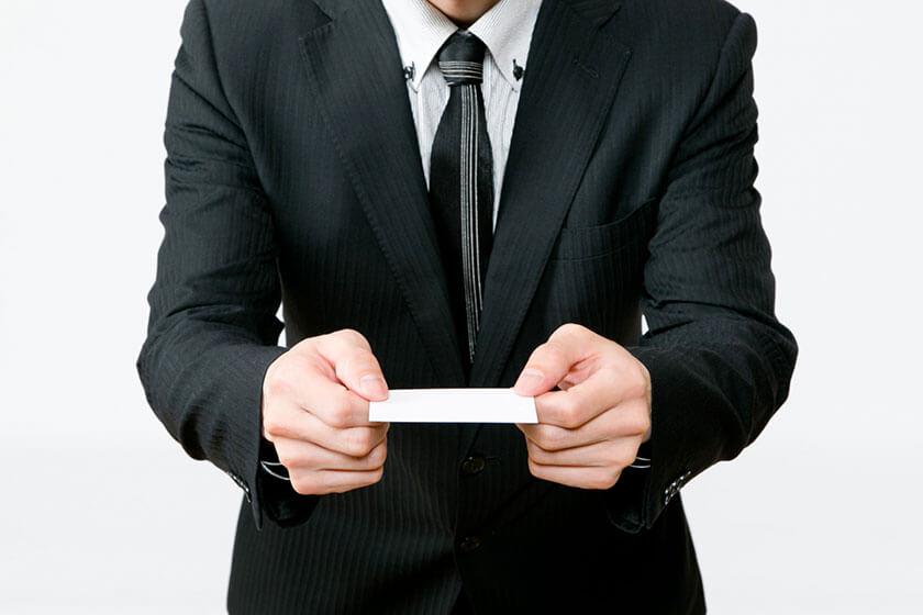 複業の名刺はどうする? 住所って必要? 名刺作成のポイントを解説